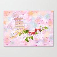 Traumzeit- Dream Time Canvas Print