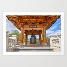 Korean Bell Building Art Print