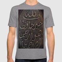 Arabic - Quran Mens Fitted Tee Athletic Grey SMALL