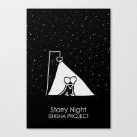Starry Night by ISHISHA PROJECT Canvas Print