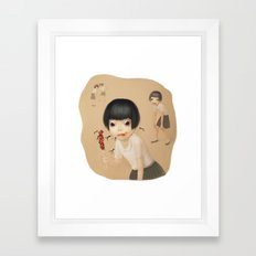 Jealousy Framed Art Print