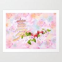 Traumzeit- Dream Time Art Print
