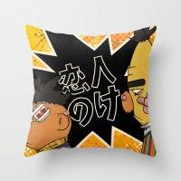 Lover's Quarrel Throw Pillow
