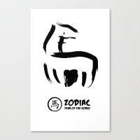 Chinese Zodiac - Year Of… Canvas Print