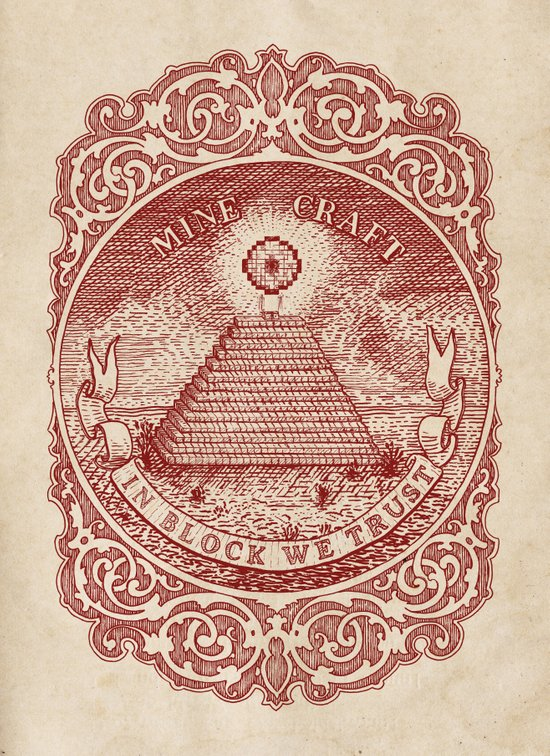In Block We Trust (Red) Art Print