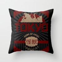 Tokyo Home Of Kaiju Post… Throw Pillow