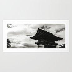 Kyoto Temple 2. Art Print