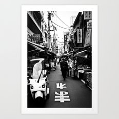 Tsukiji Fish Market Art Print
