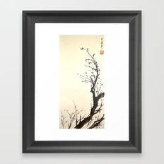 lucid dreaming 5 Framed Art Print