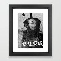 Throne of blood Framed Art Print
