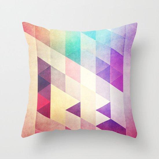 nwws Throw Pillow