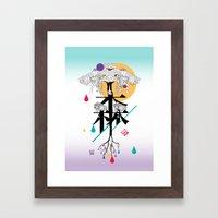 Moriforest Framed Art Print