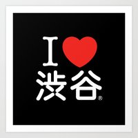 I ♥ Shibuya Art Print