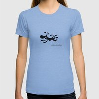 Dog Womens Fitted Tee Athletic Blue SMALL