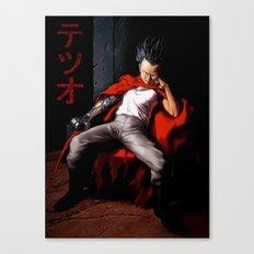 Tetsuo Throne Canvas Print