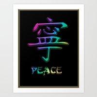 Chinese Rainbow Peace Art Print