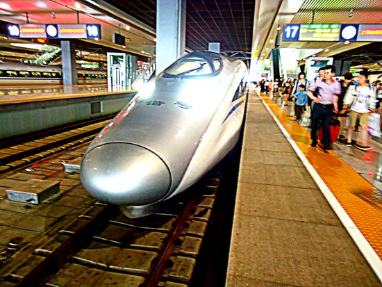 Bullet Train to Shanghai Art Print