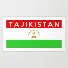 flag of Tajikistan Art Print