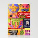 """TASTE OF INDIA"" Stationery Cards"