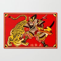 Samurai - Matchbox Canvas Print