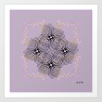 Fleuron Composition No. 6 Art Print