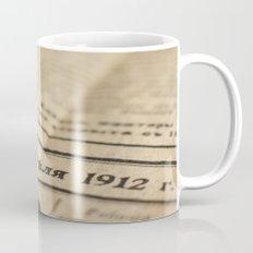 Old news Mug