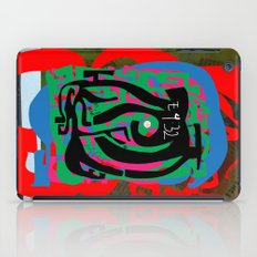 Hearts and Minds Are Not Straight Lines Never Let The Mind Go Asinine  iPad Case