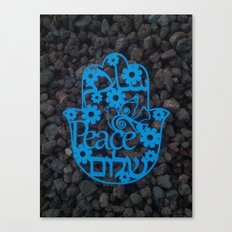 Paper cut -Peace in 3 languages Hebrew, Arabic and English Canvas Print