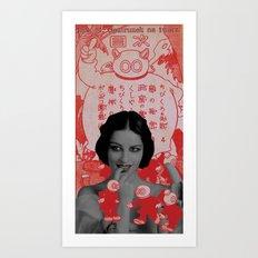 Opatrunek Na Twarz Art Print