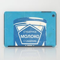Condensed Milk (Sgushche… iPad Case