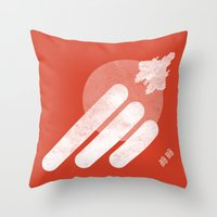 Raiden Throw Pillow