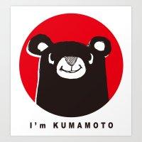 I'm KUMAMOTO JAPAN Art Print