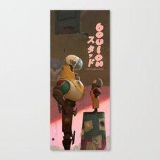 Boulon Poster 02 Canvas Print