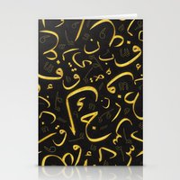 Golden Letters Stationery Cards