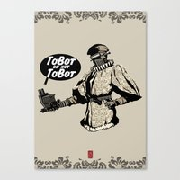 To Bot Or Not To Bot Canvas Print