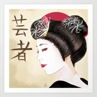 Geisha - Painting Art Print