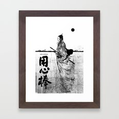 Yojimbo! Framed Art Print