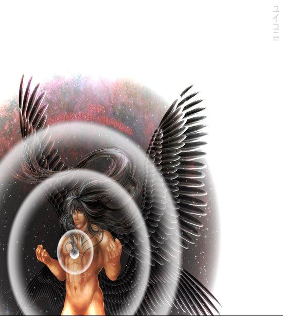 heavenly body - archangel micheal Art Print