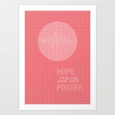 hope japan poster Art Print