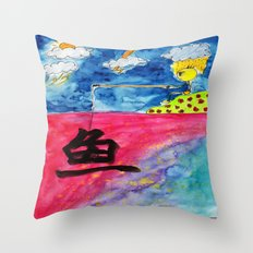Sentiment Fishing Throw Pillow