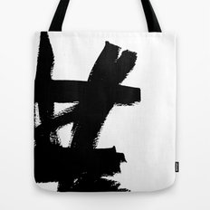 Abstract black & white 2 Tote Bag