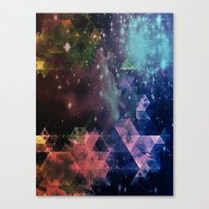 Keep Creating Canvas Print