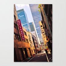 Tokyo Alley Canvas Print