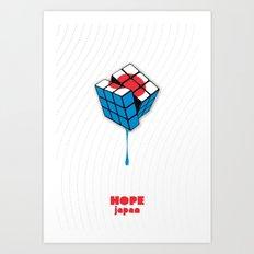 Hope for Japan Art Print