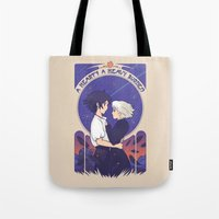 Something I Want to Protect (Light Version) Tote Bag
