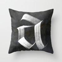 Fraktur A Throw Pillow