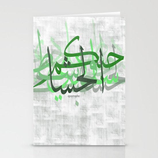 calligraphy Stationery Card