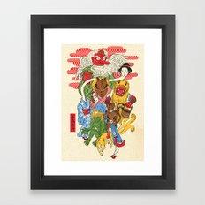 Monster Parade Framed Art Print