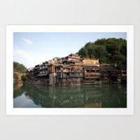 PHOENIX CITY CHINA Art Print