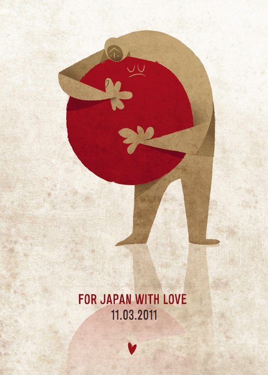 For Japan with love Art Print